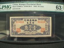 CC044 1949 China Kiangsi Provincial Bank 10 Cents P-S1089ca SM#C98-3 PMG MS63