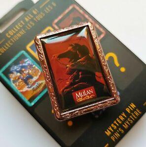 Disney Classics Film Poster Mystery Pin - Mulan - 2020 Trading Pin