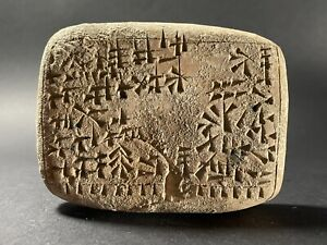VERY RARE - LARGE NEAR EASTERN CLAY TABLET WITH EARLY FORM OF WRITING CA 3000 BC