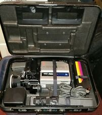 Sony Betamovie BMC-110 camcorder + case, charger, strap & more! UNTESTED!