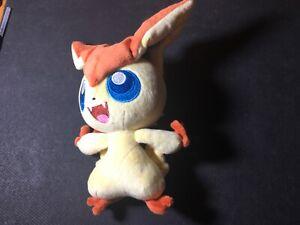Victini Pokemon Center Plush 2011 Stuffed Toy Doll Japan Plushie