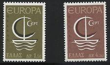 Greece Scott #862-63, Singles 1966 Complete Set FVF MNH
