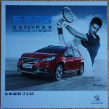 Dongfeng Peugeot 2008 car (made in China) _2015 Prospekt / Brochure