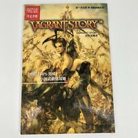 Vagrant Story Official Strategy Guide PS1 Playstation 1 Rare import Hong Kong