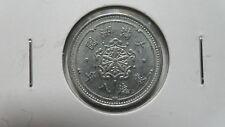China Manchukuo 1 Fen Aluminium, KT 8 / 1941, XF