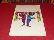 BEAU DESSIN ORIGINAL1970 FEUTRE AQUARELLE SURREALISME POP-ART PSYCHEDELISM 51x33
