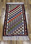 Handmade Persian Kilim Superb Colour 110 x 60 cm Fine Handwoven Wool Rug