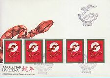 Macau Stamp FDC 1989 Year of the Snake Booklet pane Stamp MO158561