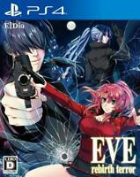 NEW PS4 EVE rebirth terror JAPAN Sony PlayStation 4 import Japanese game