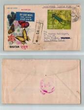 Curiosity Cover Box - Bhutan Registered Letter 2D Hologram Stamp 1975 FDC