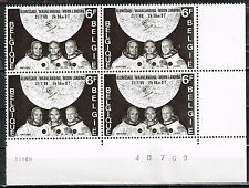 Belgium US Space Apollo 11 First Man on Moon 4 stamp Block 1969 MNH