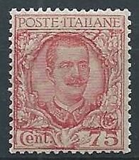 1926 REGNO FLOREALE 75 CENT VARIETà STAMPA ORNATO MNH ** - T147