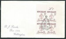 NEW ZEALAND 1958 Nelson Centenary value block on FDC, commem pmk...........42983