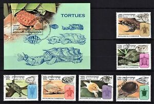 CAMBODGE 1998 TORTUES TURTLES TARTARUGAS REPTILES AMPHIBIANS STAMPS MNH CTO