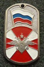 RUSSIAN DOG TAG PENDANT MEDAL EAGLE  FLAG      #222
