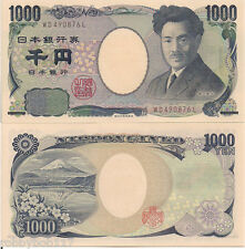 JAPAN 1000 Yen Banknote World Currency Money BILL Asia p104c 2004 Note H Noguchi