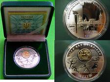 2012 UKRAINE Large Silver Proof 10 Hr. London Olympics-Box