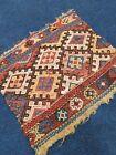 Antique Shahsavan Mafrash Panel Sumak Killim Handmade Wool On Wool 1920s