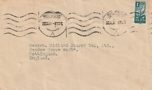 1945 South Africa cover from Johannseburg? to Nottingham UK