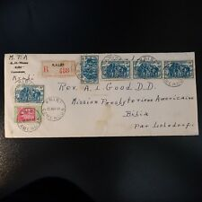 France Colony Cameroon Letter Recommend cover cad Kribi 1944 -> Lolodorf