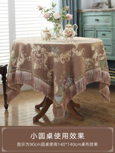 European-style Tablecloth, Thickened Chenille Rectangular Tablecloth, Round