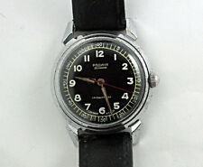 RODINA (POLJOT) 22j VINTAGE SOVIET MECHANICAL AUTOMATIC WRISTWATCH VERY RARE!!
