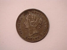 Canada: 1885 Small 5 Five Cents- EF.  Nice, original coin.
