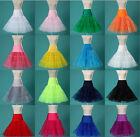 New 50s Swing Vintage Wedding Petticoat /Fancy Net Skirt/ Retro Underskirt Dress