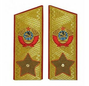 Soviet marshal's USSR parade shoulder boards epaulets