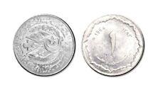 Twenty Three (23) Algeria 1 Centime 1964 Coins,Uncirculated  KM 94
