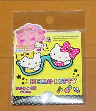 DAISO JAPAN HELLO KITTY OIL BLOTTING PAPER C 50sheets MADE IN JAPAN
