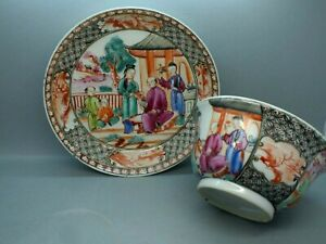 Superb Late 18th C Chinese Exportware Famille Rouge Tea Bowl & Saucer C1800 (af)