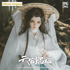 Ringdoll 1/3 BJD Doll Xie Lian All Set Hat Clothes Heaven Official's Blessing