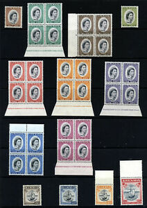 GRENADA QE II 1953-59 Full Definitive Set BLOCKS SG 192 to SG 204 MNH & MINT