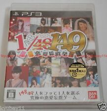 New PS3 AKB1/149 Renai Sosenkyo Sousenkyo Love General Election Japan F/S AKB48