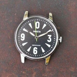 Raketa Big Zero wristwatch - brand new, see description