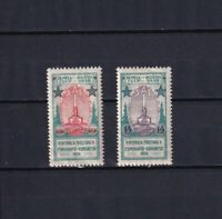 USSR RUSSIA 1926, Sc#347-348, CV $22, MH