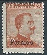1917 EGEO PATMO EFFIGIE 20 CENT MH * - W101-3