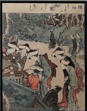 Japan Japanese Woodblock Print Courtiers in A Park Courtyard setting ca. 19-20th