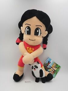 "Virtua Fighter Kid B2405 SEGA 1996 TAG Plush 10"" TAG Stuffed Toy Doll Japan"