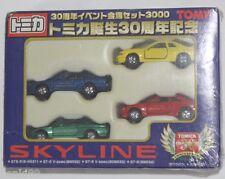 TOMICA NISSAN SKYLINE GT-R TOMICA 30TH ANNIVERSARY SET TOMY RARE!