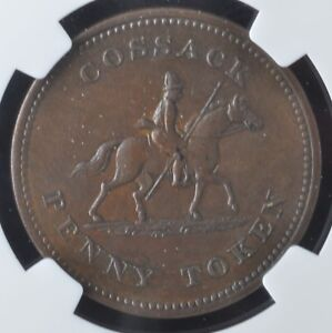 Br 985 - CH WE-13 Wellington Lower Canada Cossak Penny Token (1813) NGC AU 55