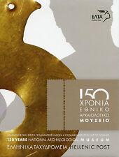 Greece 2017 MNH Athens Natl Archaeological Museum 6x 1v M/S in Folder Art Stamps