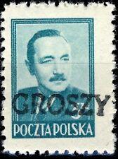 POLOGNE / POLAND 1950 GROSZY O/P T.4 (LUBLIN 1b) Michel 622 MOGNH **