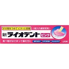 New Lions Dent pink 40g