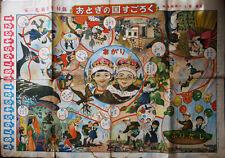 Sugoroku Tabla Juego Japón Vintage Estampado Fairyland 1954 Niños Niña
