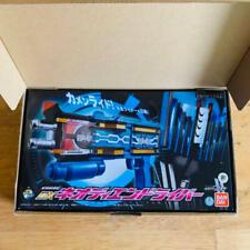 BANDAI Masked Kamen Rider ZI-O DX Neo Diend Driver Neodiendriver Decade