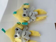 VERY RARE Pokemon Center Jirachi Plush 2010 Pokedoll (2 pack of same plush)