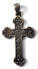 "Sterling James Avery Rare Ram Lion Eagle Cross Ornate Pendant Angel 1-3/4"""