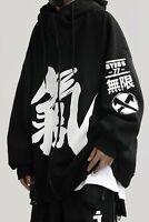 Niepce 11 Air Jacket Oversized Hoodie Asian Hip Hop Urban Streetwear Coat